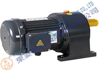 Gear reducer motor 0.4kw ratio 1:5-1:200 horizontal